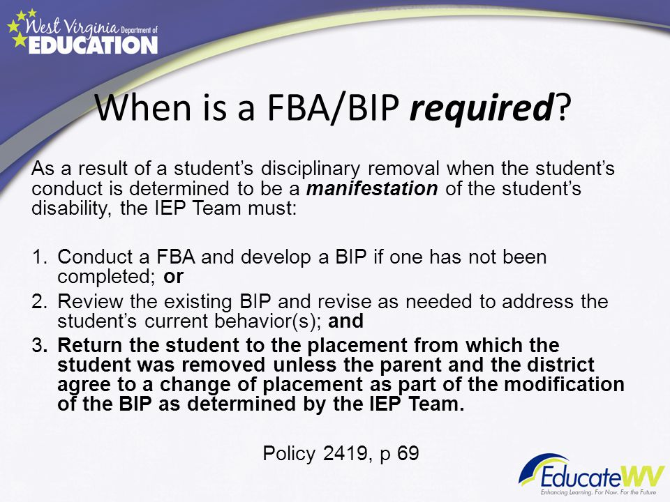 When is a FBA/BIP required