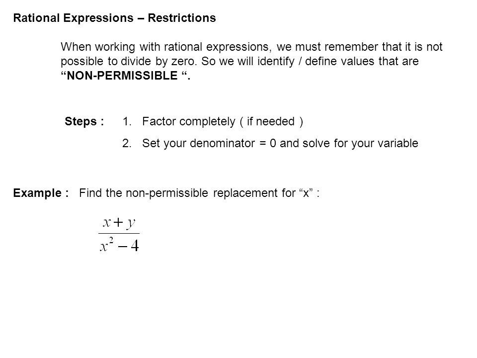 Rational Expressions – Restrictions
