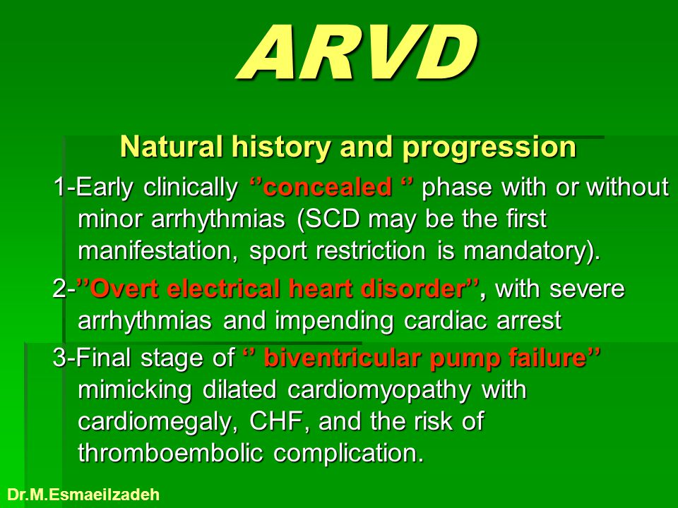 ARVD Natural history and progression