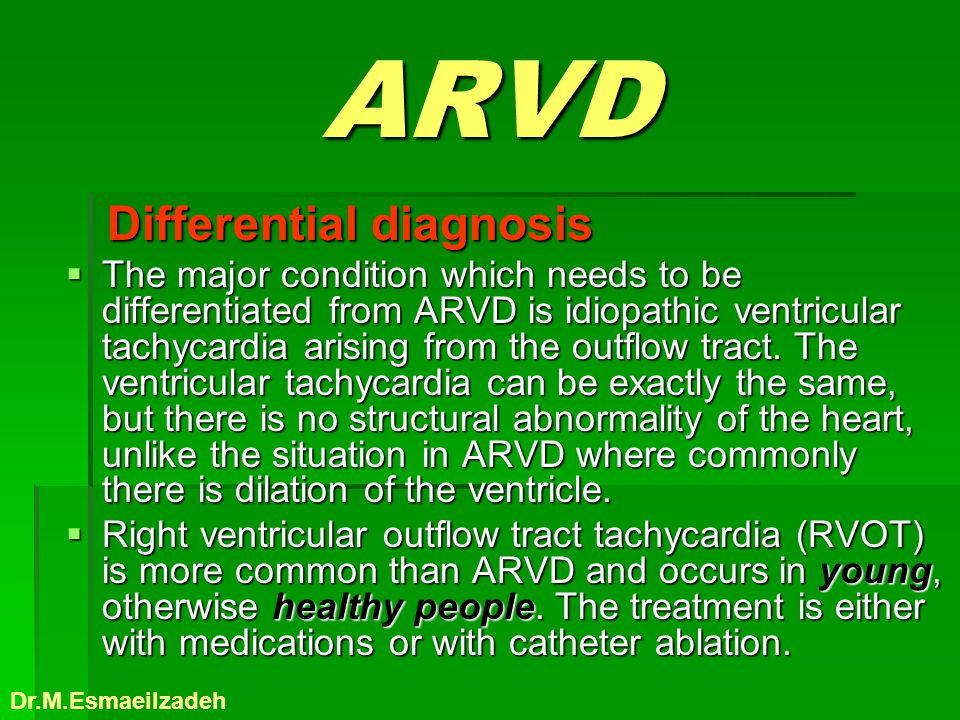 ARVD Differential diagnosis