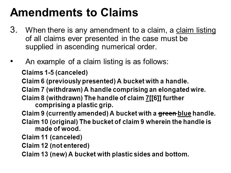 Amendments to Claims