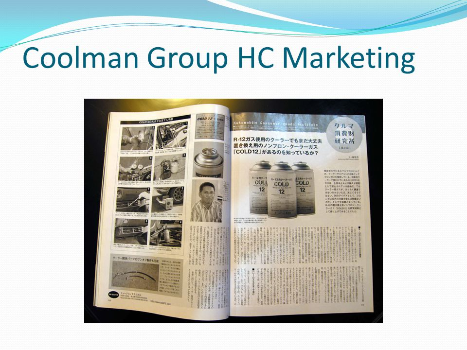 Coolman Group HC Marketing