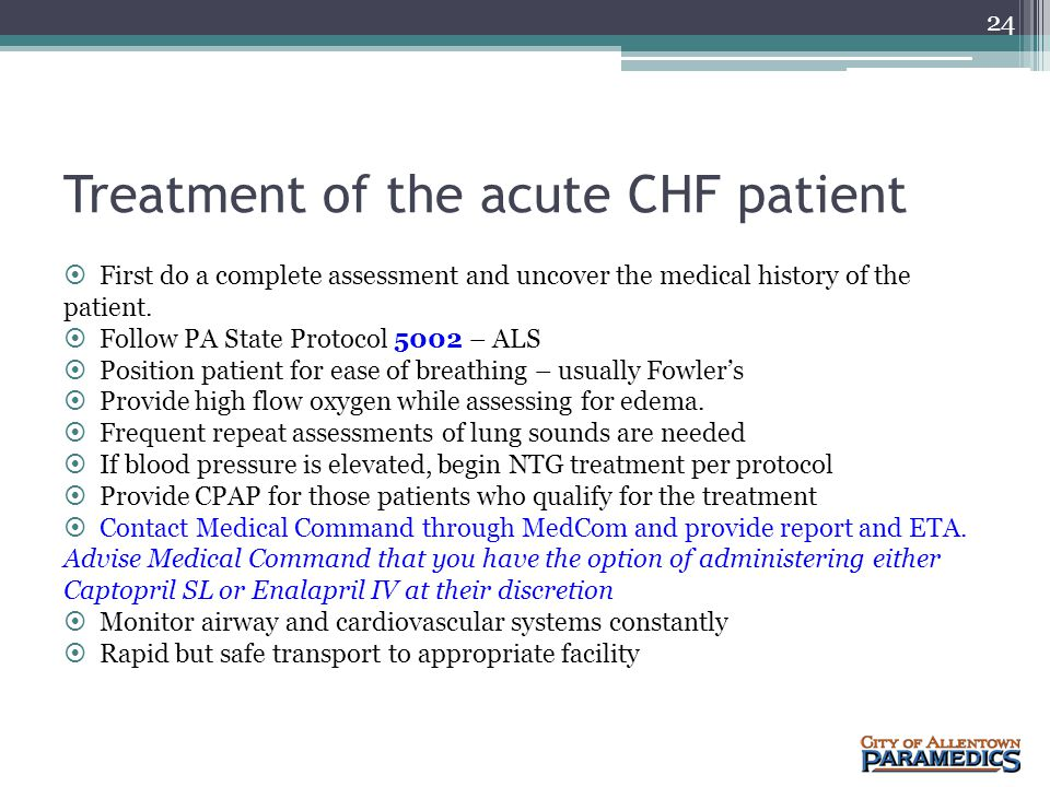 Treatment of the acute CHF patient