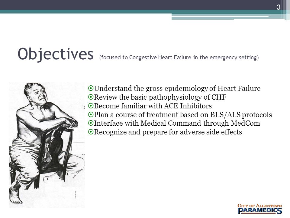 Objectives (focused to Congestive Heart Failure in the emergency setting)