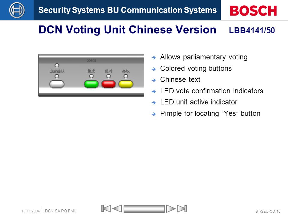 DCN Voting Unit Chinese Version LBB4141/50