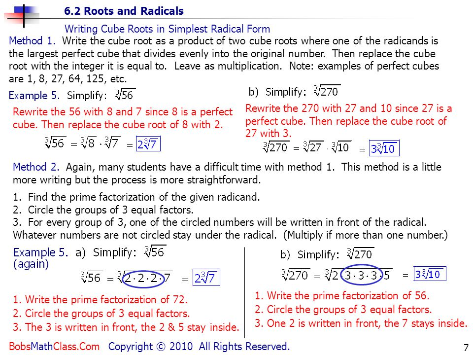 Writing Cube Roots in Simplest Radical Form