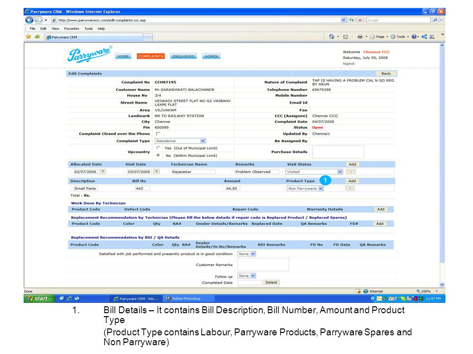 Bill Details – It contains Bill Description, Bill Number, Amount and Product Type