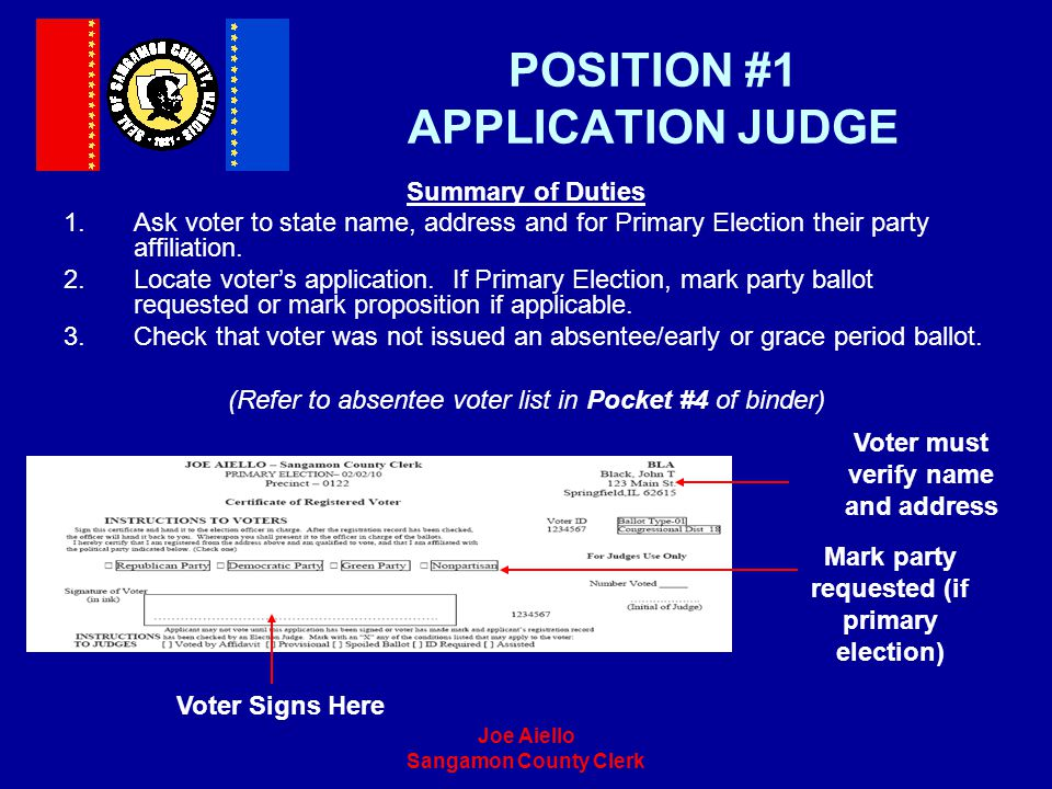 POSITION #1 APPLICATION JUDGE