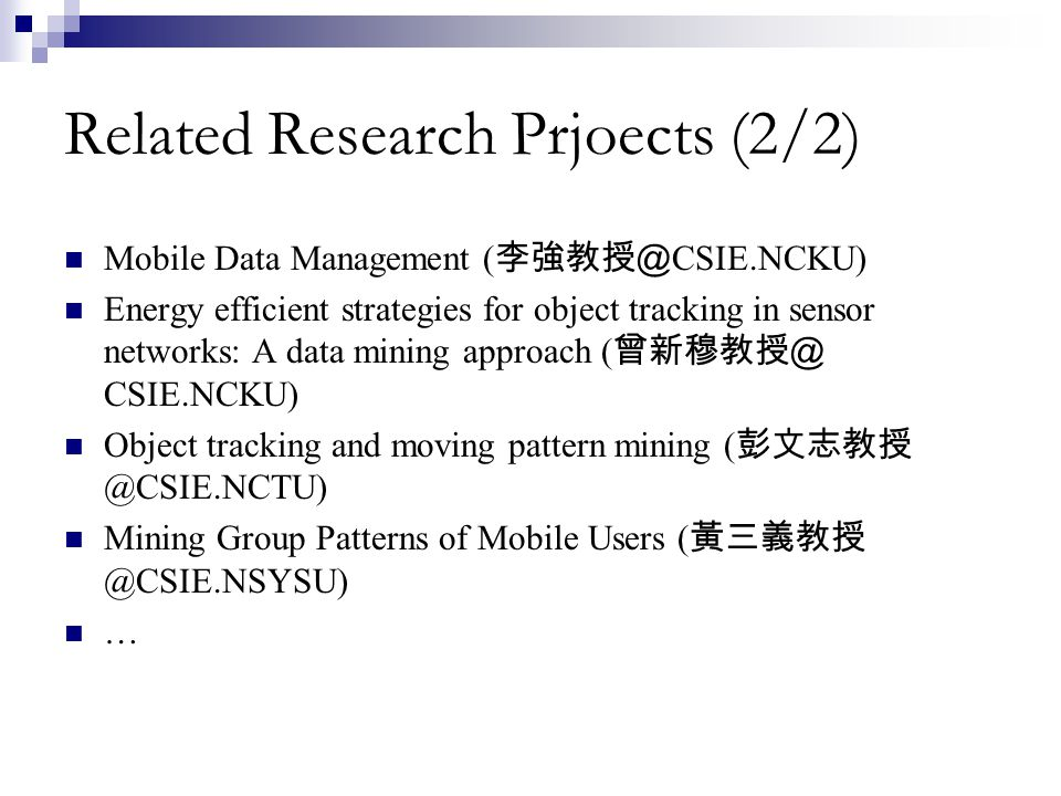Related Research Prjoects (2/2)