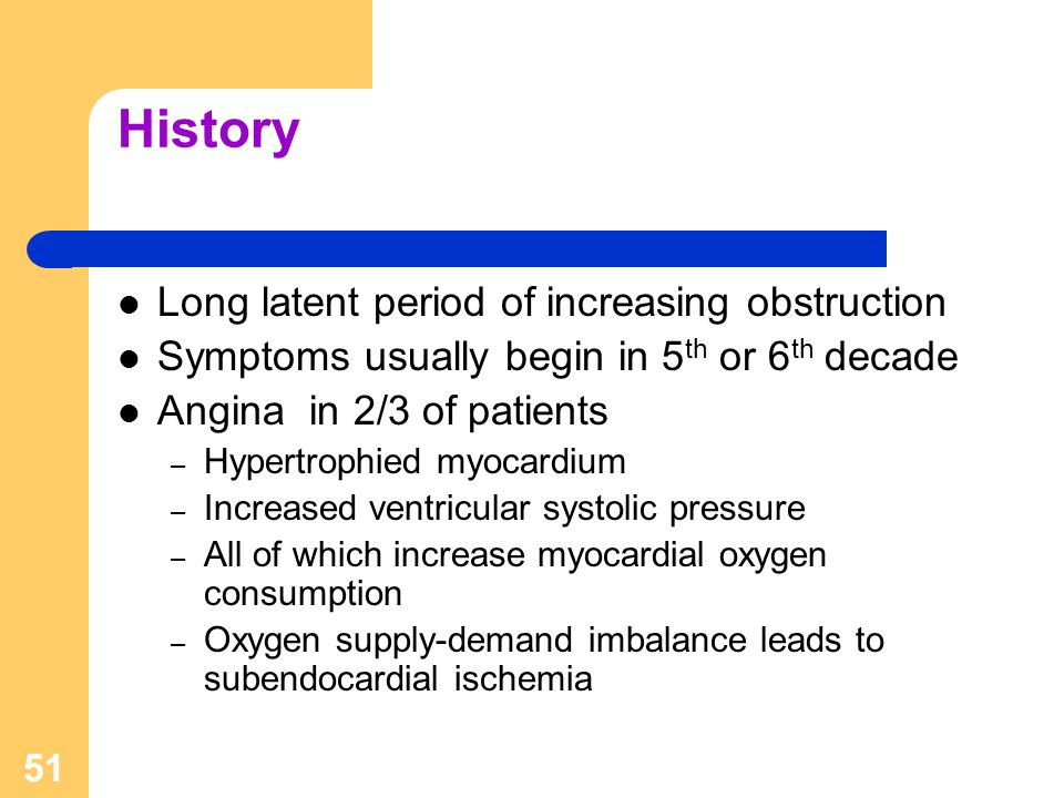 History Long latent period of increasing obstruction