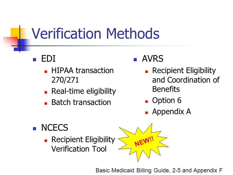 Verification Methods EDI NCECS AVRS HIPAA transaction 270/271