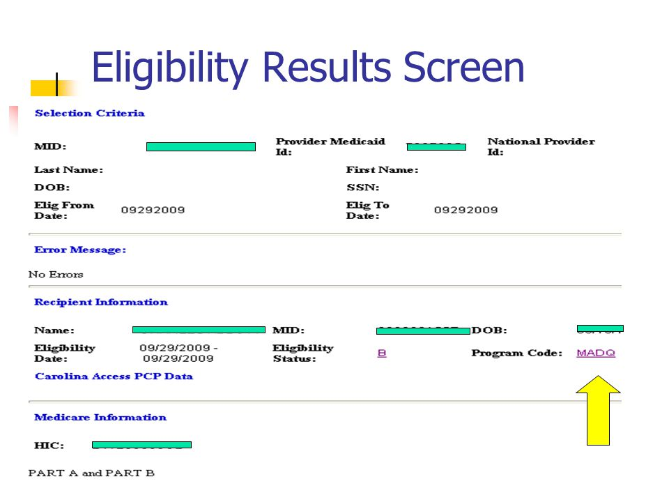 Eligibility Results Screen