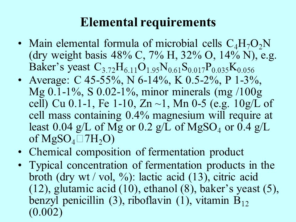 Elemental requirements