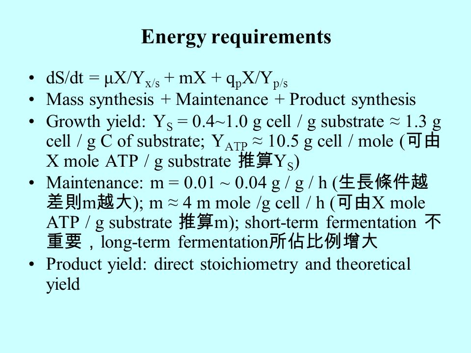 Energy requirements dS/dt = μX/Yx/s + mX + qpX/Yp/s