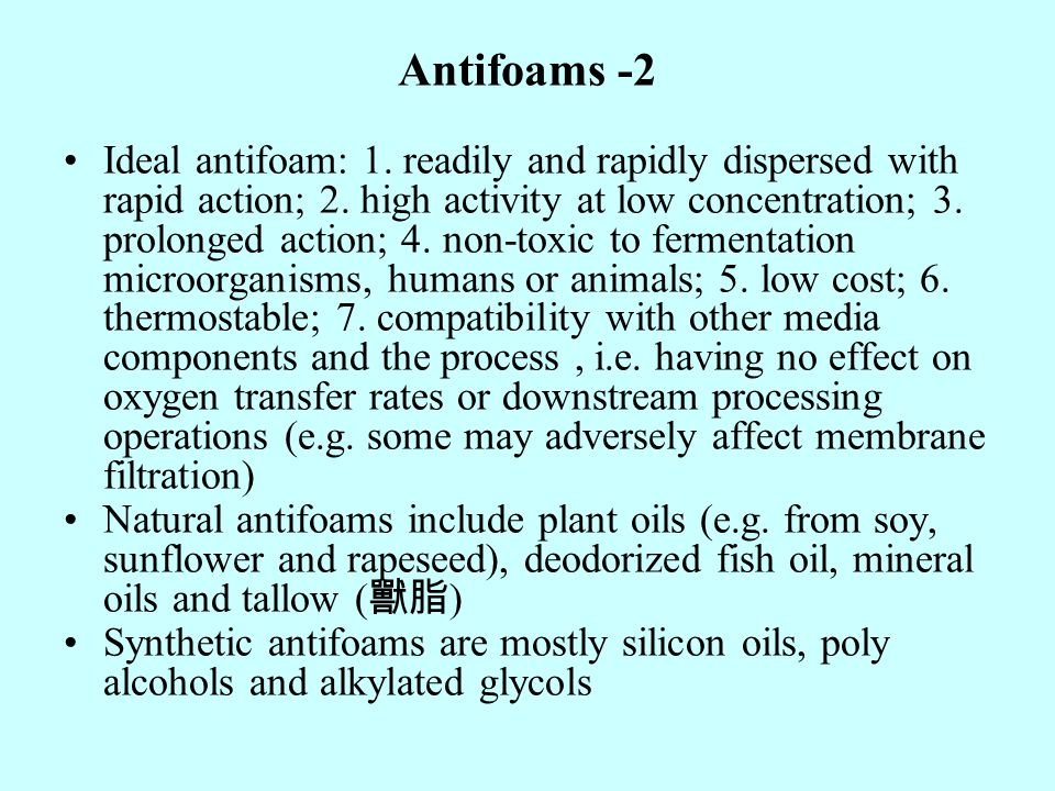 Antifoams -2