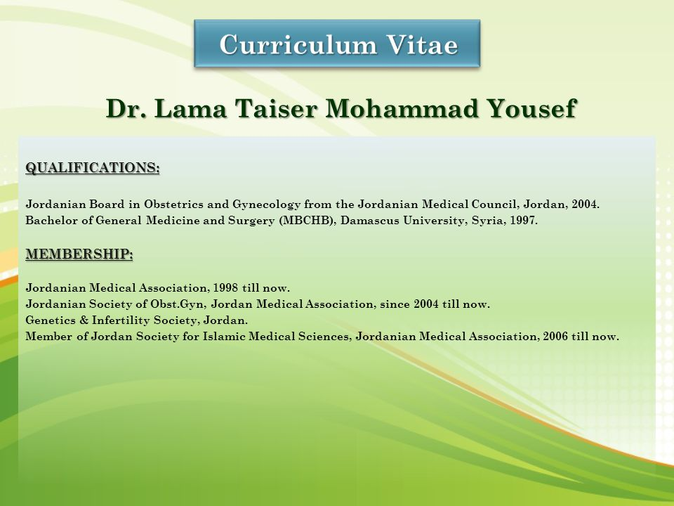 Dr. Lama Taiser Mohammad Yousef