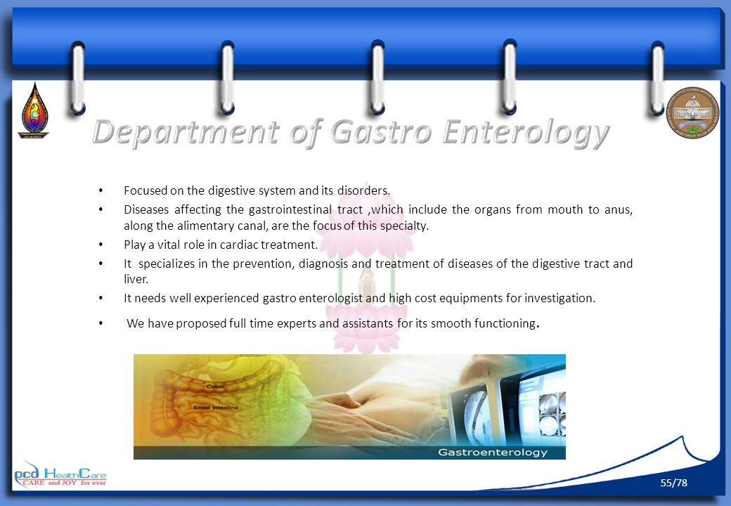Department of Gastro Enterology