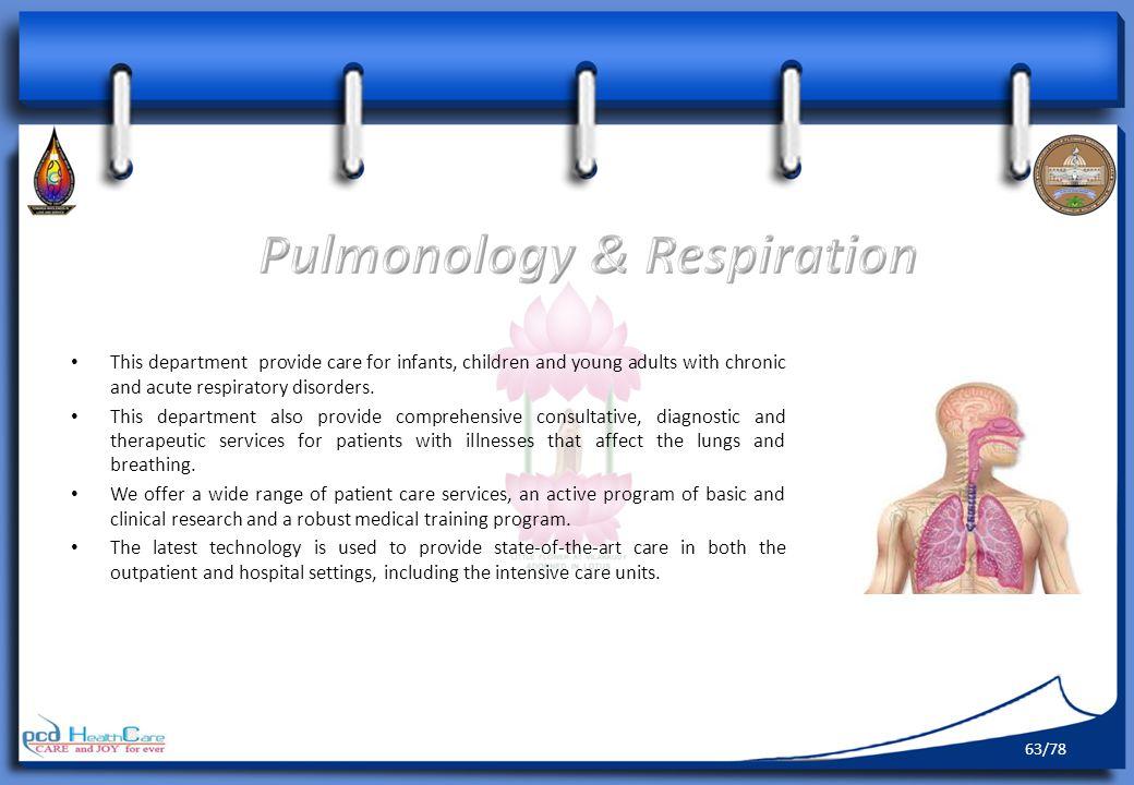 Pulmonology & Respiration