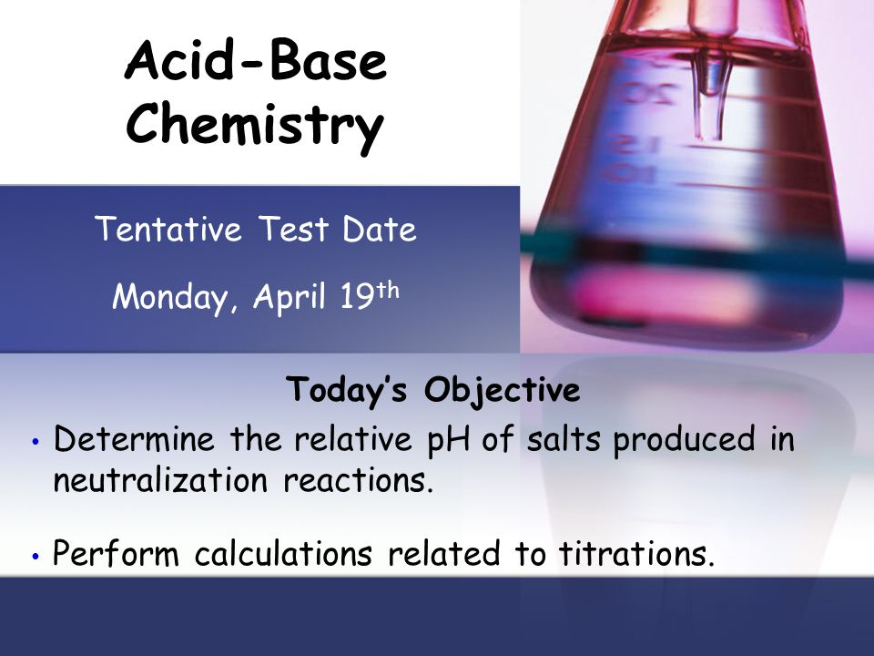 dating chemistry quiz Ancq - a challenging chemistry quiz for school the quiz has been in operation closing date for self registration is friday 8 june 2018 for all except.