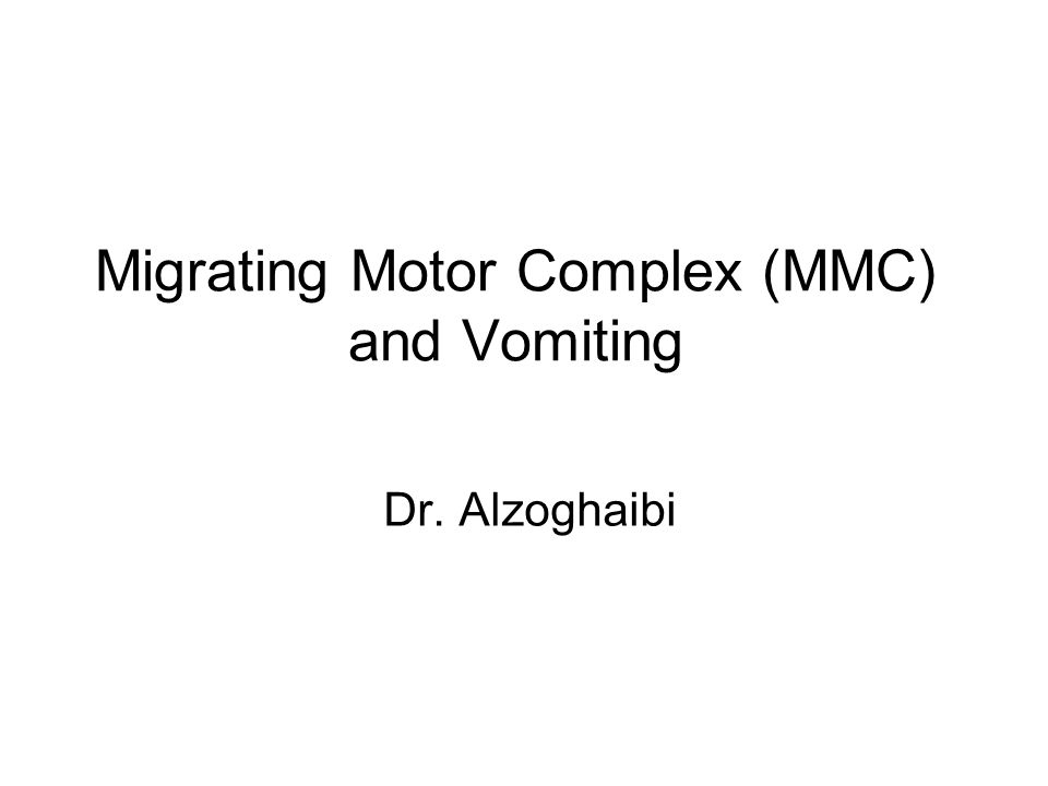 Migrating Motor Complex (MMC) and Vomiting