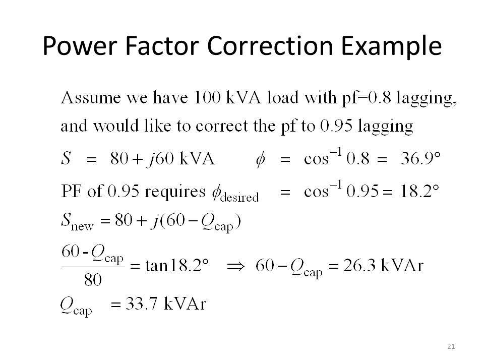 Power Factor Correction Example