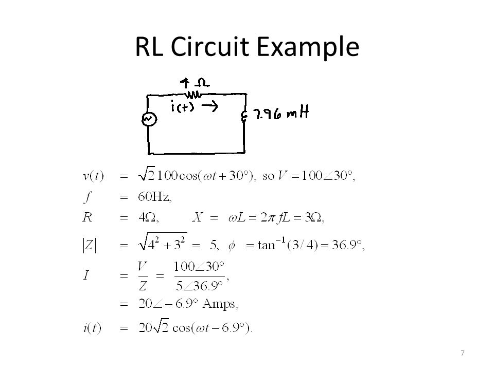 RL Circuit Example