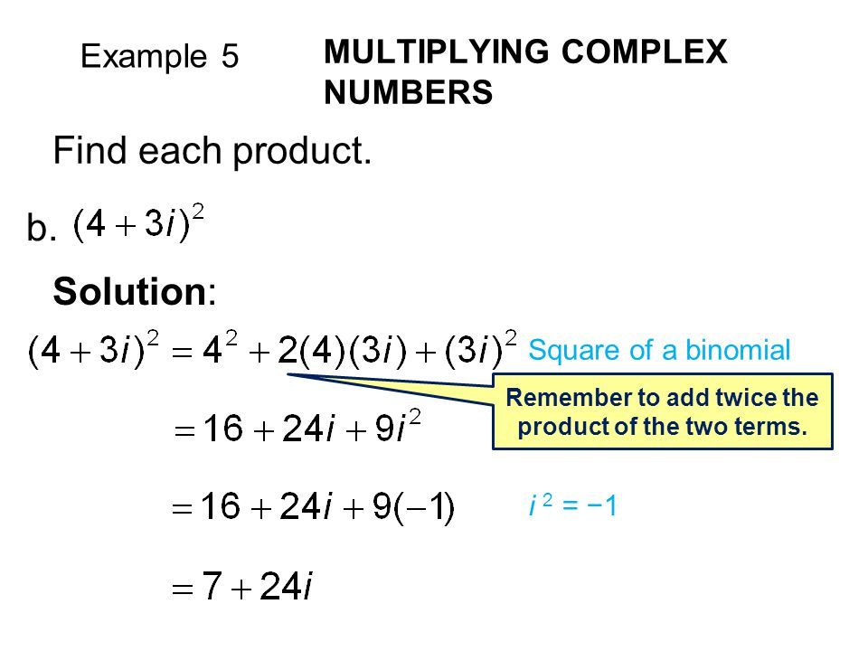 Remember to add twice the product of the two terms.