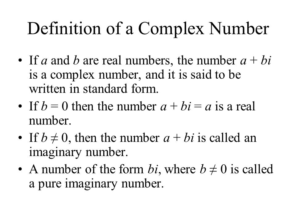 Definition of a Complex Number