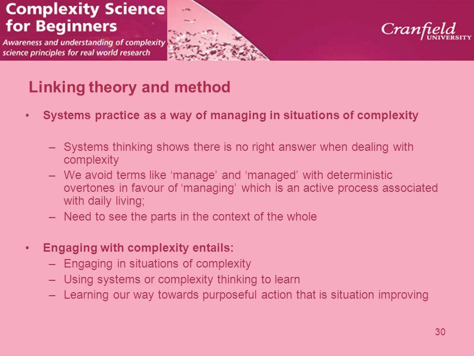 Linking theory and method