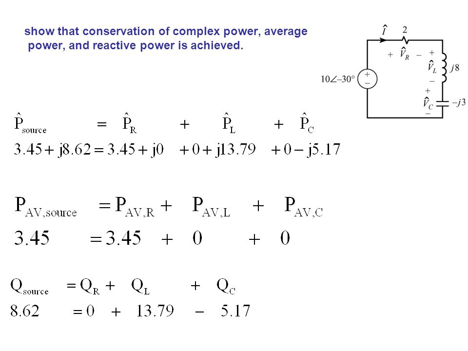 show that conservation of complex power, average power, and reactive power is achieved.