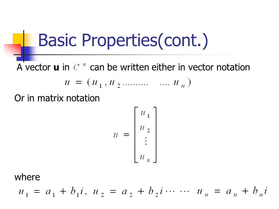 Basic Properties(cont.)