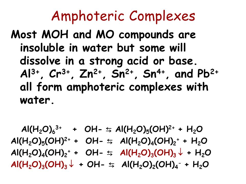 Amphoteric Complexes