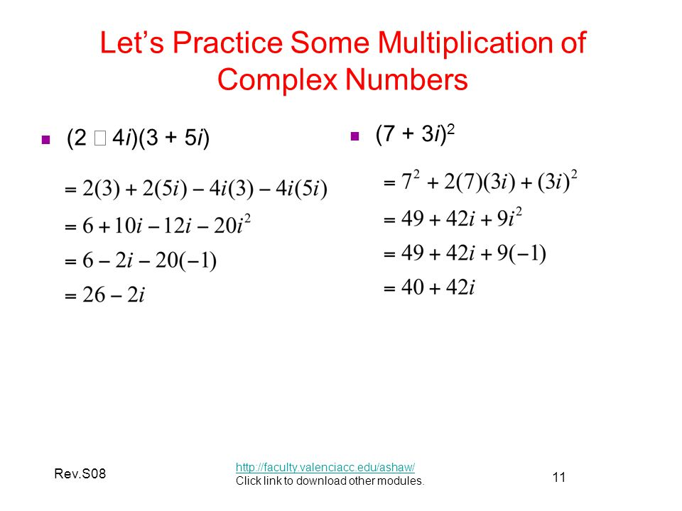 Let's Practice Some Multiplication of Complex Numbers