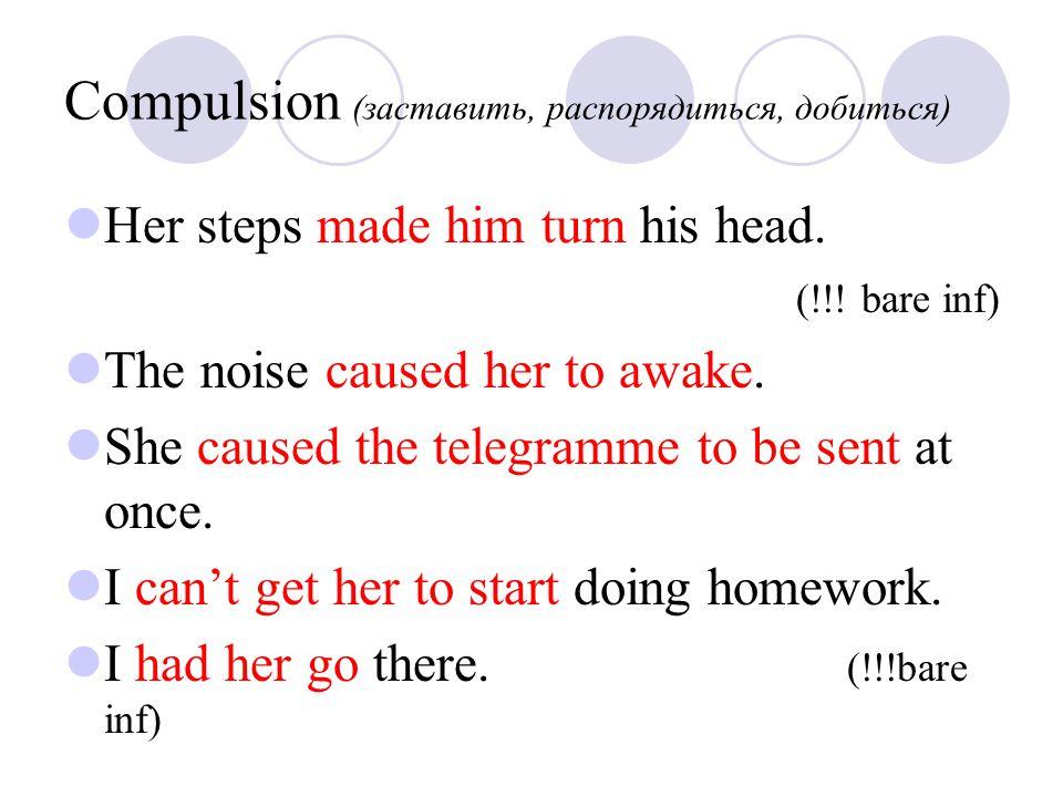 Compulsion (заставить, распорядиться, добиться)