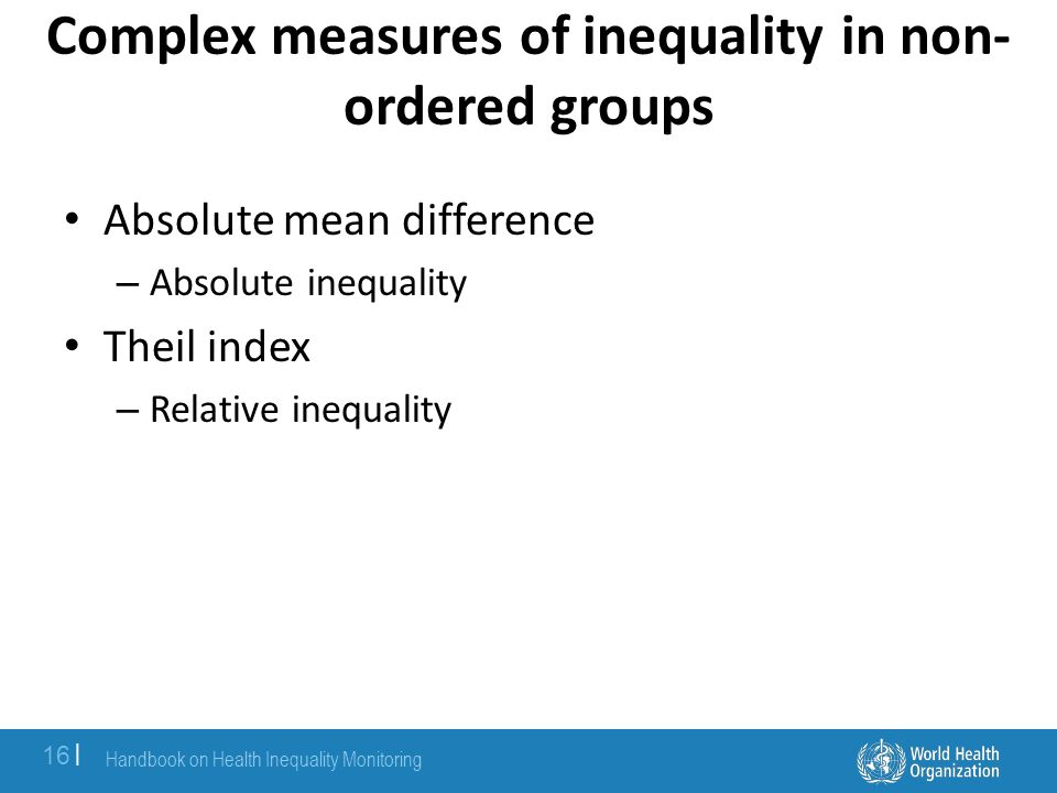 Complex measures of inequality in non-ordered groups