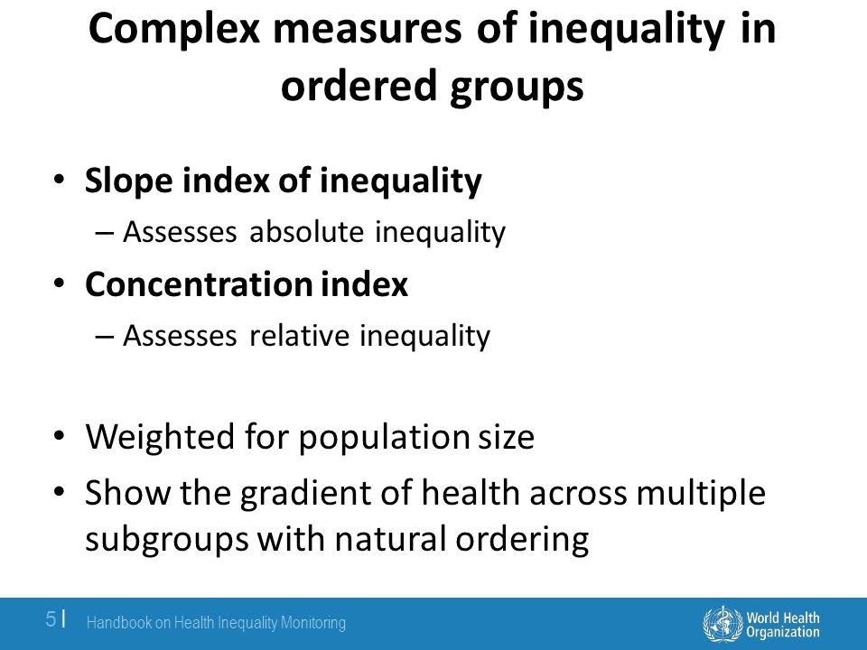 Complex measures of inequality in ordered groups