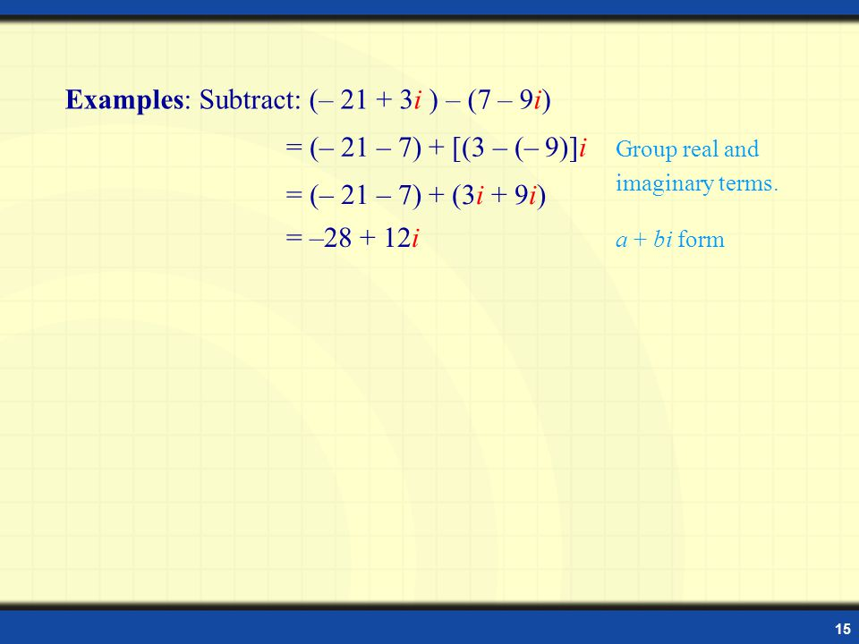 how to add and subtract complex numbers