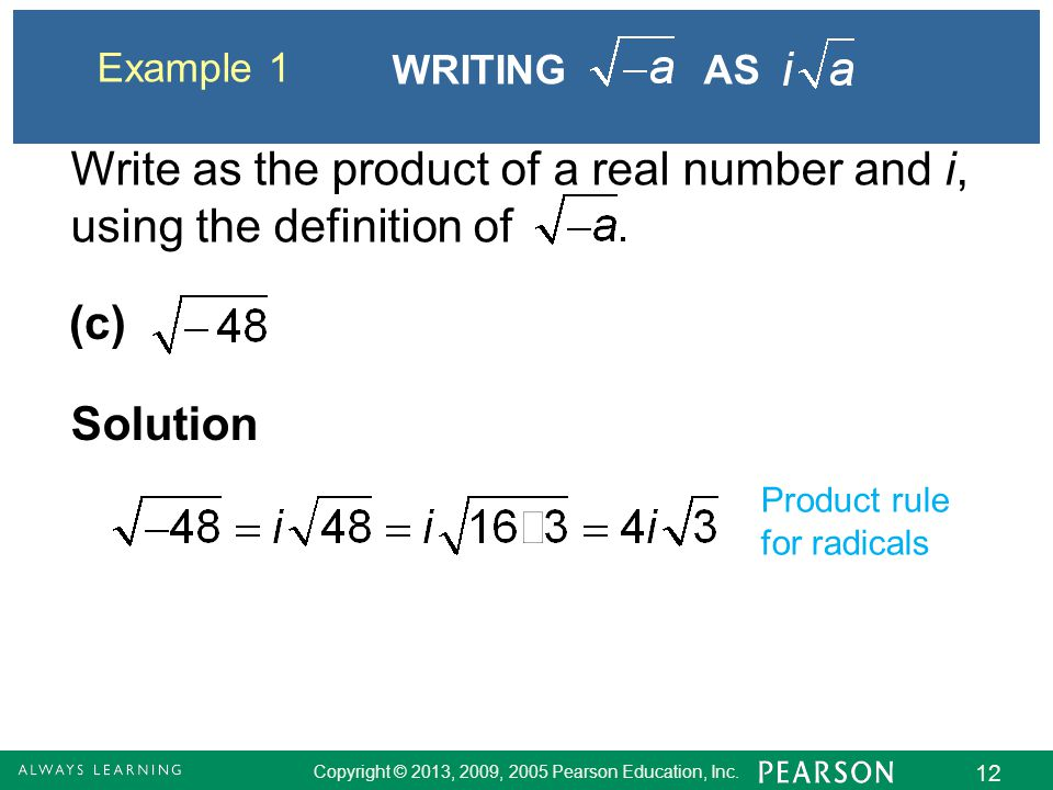 real numbers essay Rational, irrational, real, and imaginary numbers are types of numbers used in operations and algebra.