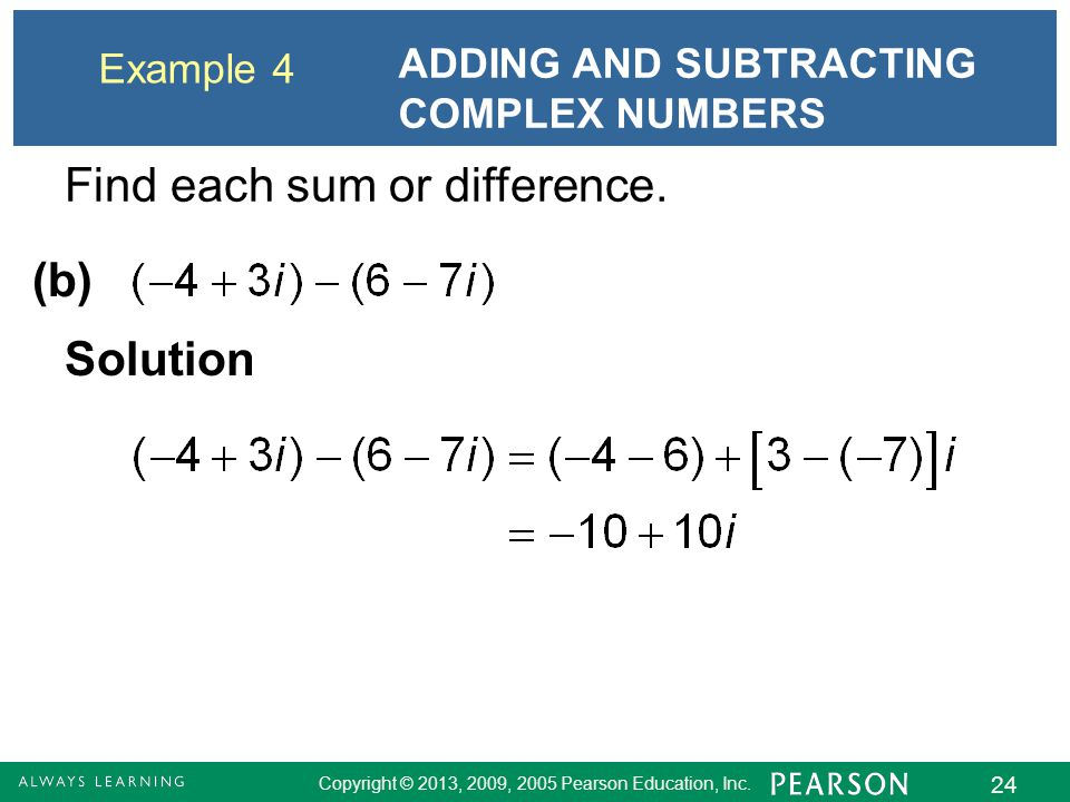 The Difference Quotient  Calculus Help  Functions