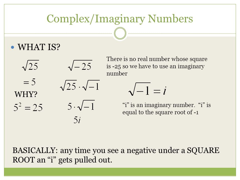 Complex/Imaginary Numbers
