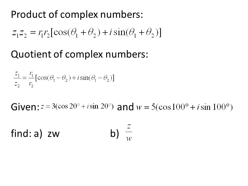 Product of complex numbers: