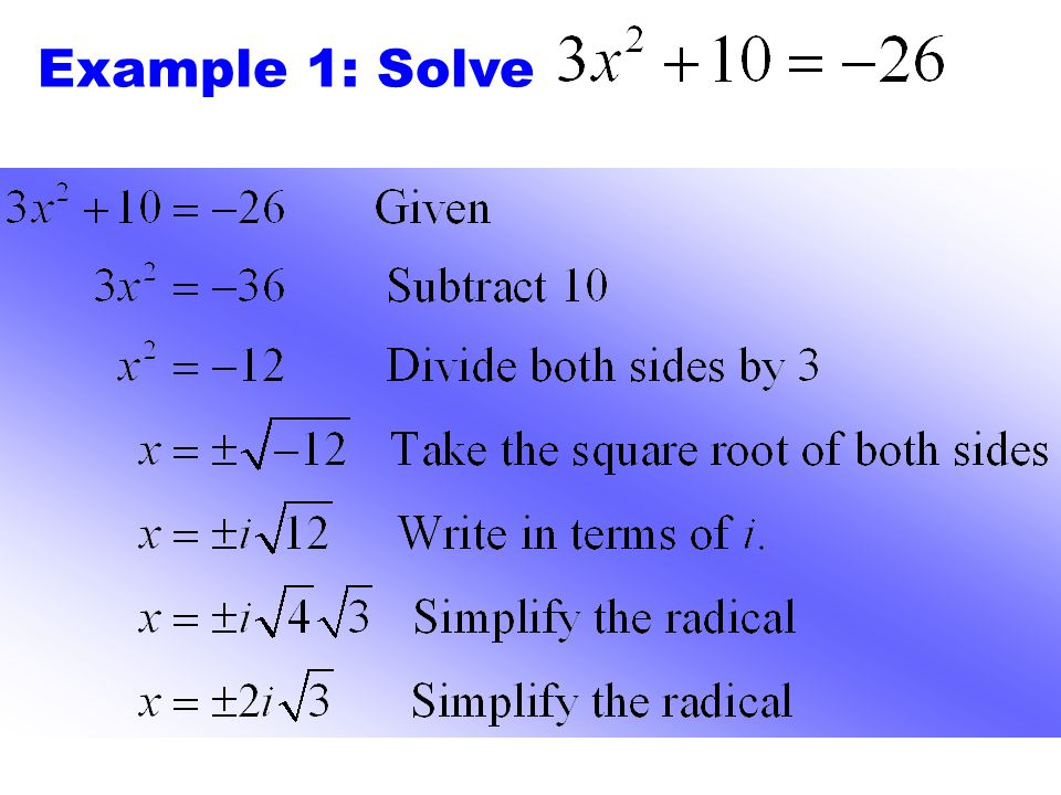 Example 1: Solve