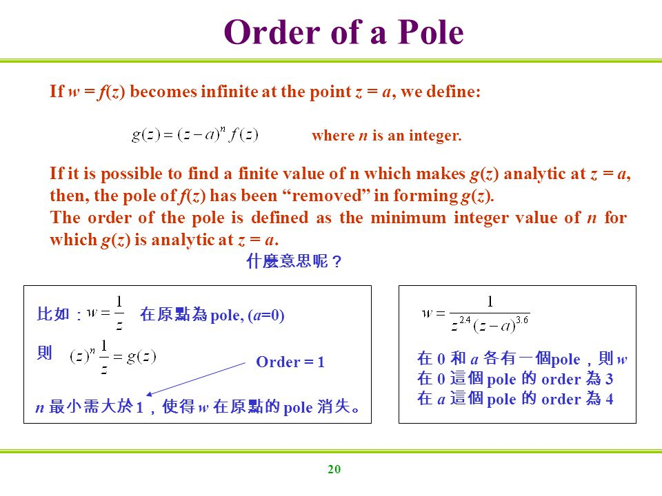 Order of a Pole If w = f(z) becomes infinite at the point z = a, we define: where n is an integer.