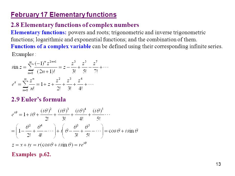 February 17 Elementary functions