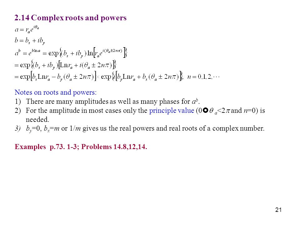 2.14 Complex roots and powers