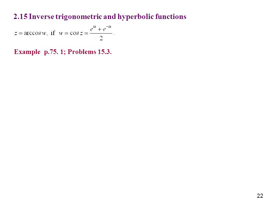 2.15 Inverse trigonometric and hyperbolic functions