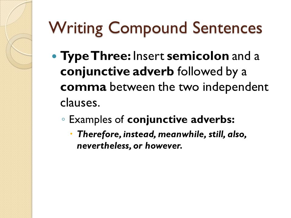 What is a compound complex sentence?