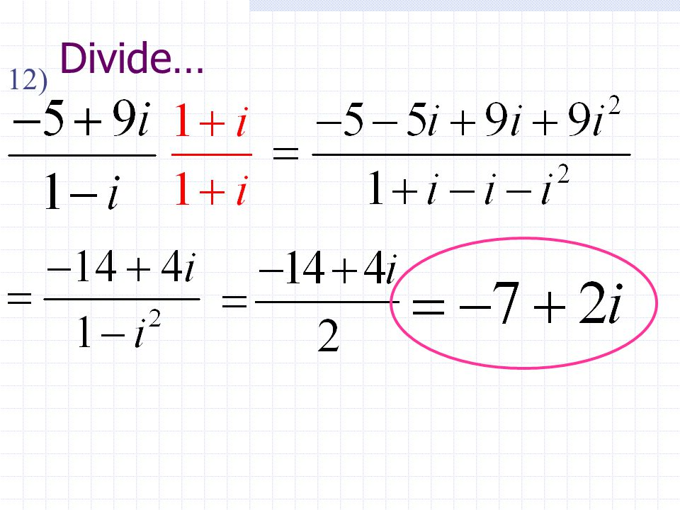 how to find argument of complex number class 11
