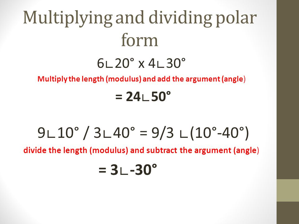 Multiplying and dividing polar form