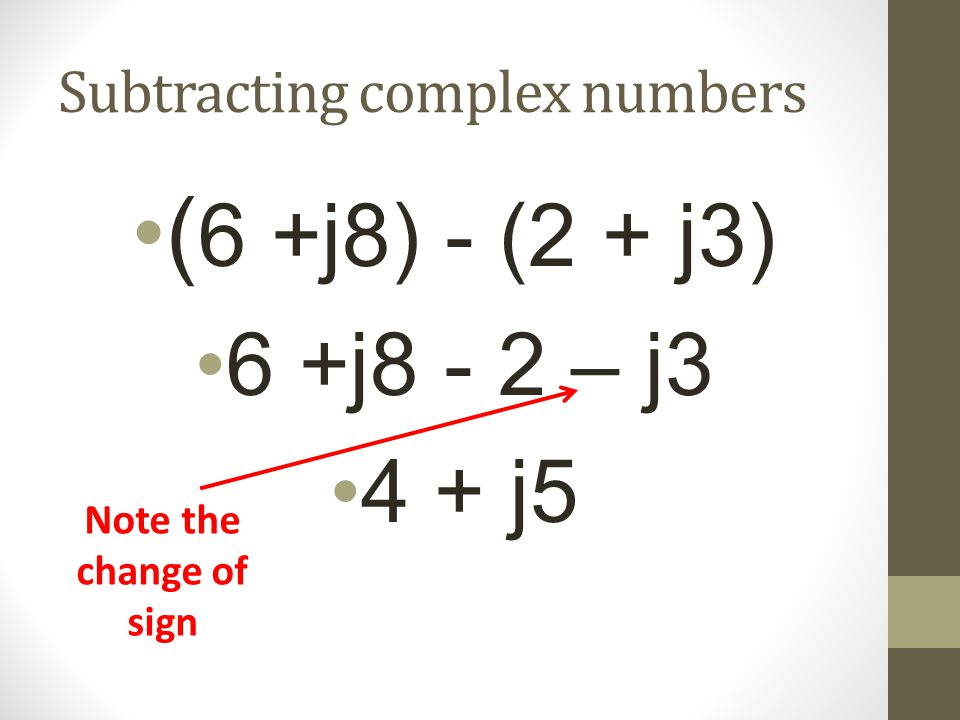 Subtracting complex numbers